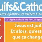 juifs-et-cathos-2020-1024x640 copie